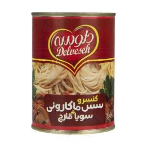 کنسرو مایع ماکارانی با سویا و قارچ دلوسه